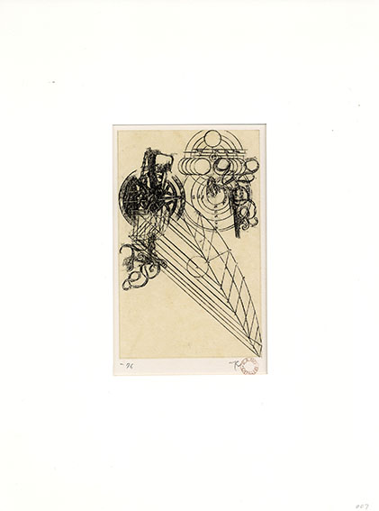 加納光於「プロメテウス・クライシス J-007」/Mitsuo Kano