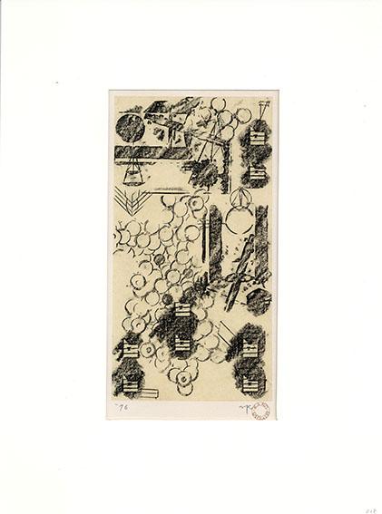 加納光於「プロメテウス・クライシス J-018」/Mitsuo Kano