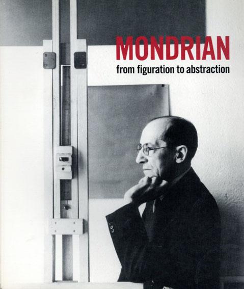 モンドリアン Mondrian: From Figuration To Abstraction/Herbert Henkels