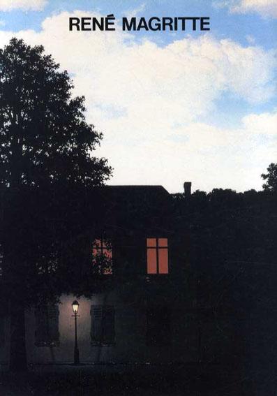 マグリット展 Rene Magritte/名古屋市美術館/ひろしま美術館
