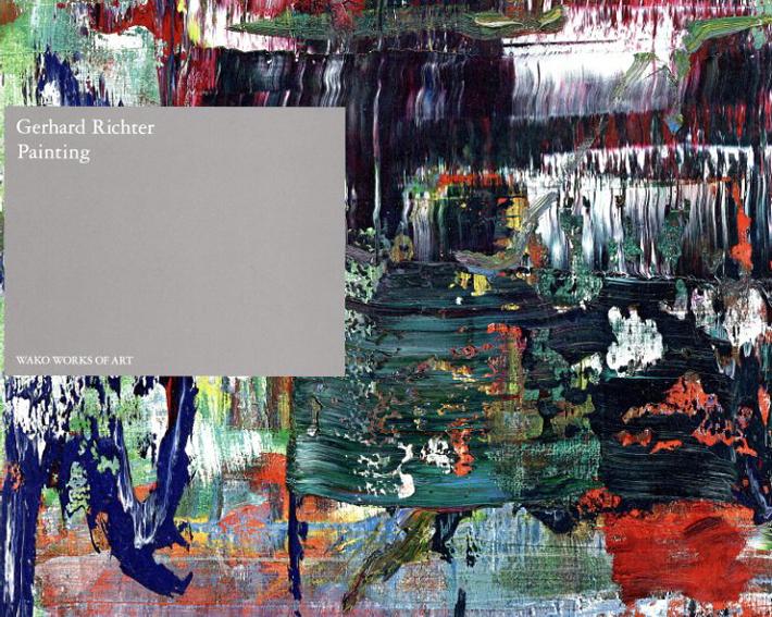 ゲルハルト・リヒター Gerhard Richter: Painting/