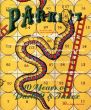 Parkett Vol.40/41: Snakes & Ladders/のサムネール