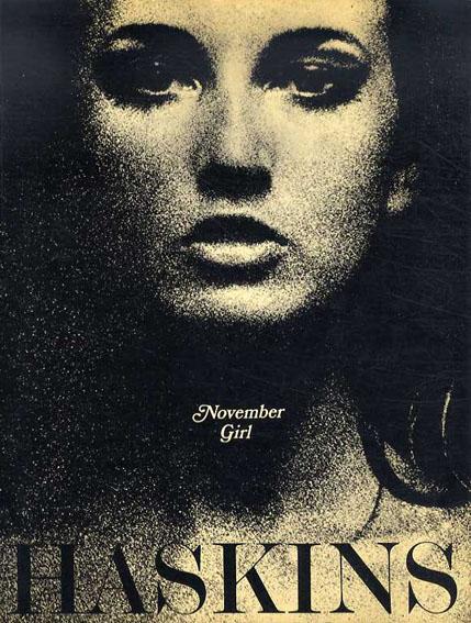 サム・ハスキンス写真集 November Girl/Sam Haskins