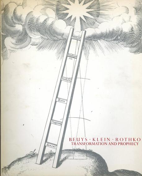 ヨーゼフ・ボイス/イヴ・クライン/マーク・ロスコ Beuys・Klein・Rothko: Transformation And Prophecy/