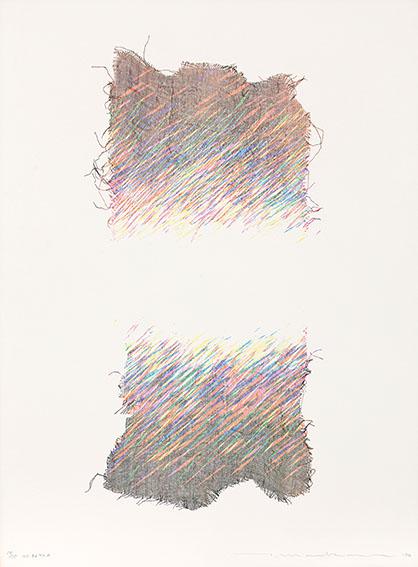 前川強版画「8672-A」/Tsuyoshi Maekawa