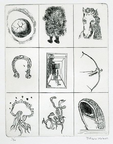 駒井哲郎版画額「九つの夢から」/Tetsuro Komai