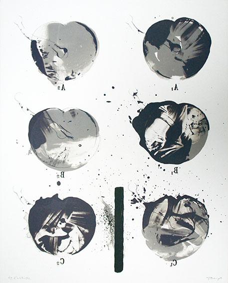 加納光於版画「稲妻捕り-7」/Mitsuo Kano