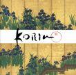 Korin展 国宝「燕子花図」とメトロポリタン美術館所蔵「八橋図」/のサムネール
