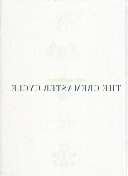 マシュー・バーニー Matthew Barney: The Cremaster Cycle/Neville Wakefield/Thyrza Nichols Goodeve/Nancy Spector/Henry Jenkins