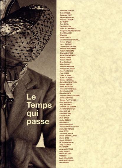 過ぎてゆく時 クロード・ドロフル写真コレクション Le Temps Qui Passe/銀座ポケット・パーク