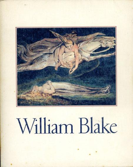 ウィリアム・ブレイク展 William Blake /国立西洋美術館他