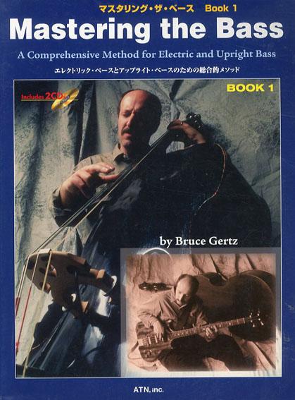 マスタリング・ザ・ベース Book1/Bruce Gertz