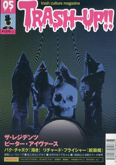 季刊 TRASH-UP!! Vol.5/屑山屑男