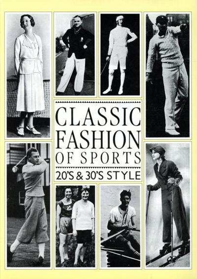 クラシック・ファッション・オブ・スポーツ 20' & 30's Style/
