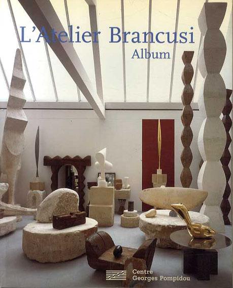コンスタンティン・ブランクーシ L'Atelier Brancusi: L'Album/