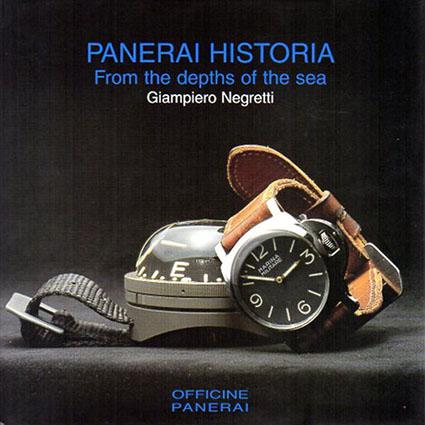 パネライの歴史 深海の彼方から/ジャンピエロ・ネグレッティ