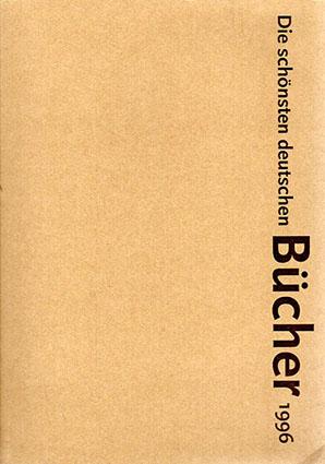 ドイツの最も美しい本 Die Schonsten Deutschen Bucher 1996/