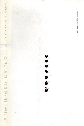 Gesamtverzeichnis 2004/2005/