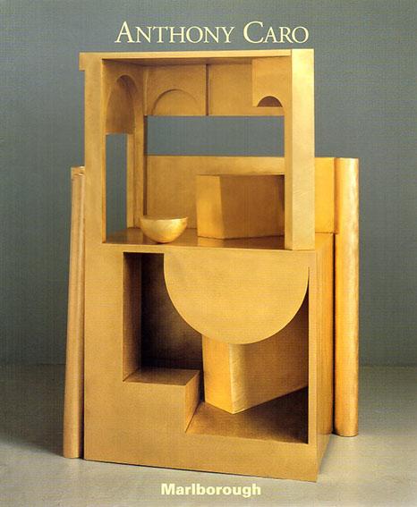 アンソニー・カロ Anthony Caro: Duccio Variations, Gold Blocks, Concerto Pieces/