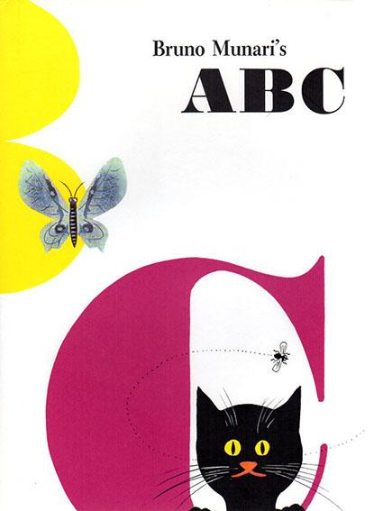 ブルーノ・ムナーリ Bruno Munari's ABC/Bruno Munari