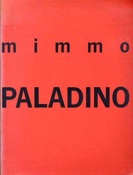ミンモ・パラディーノ Mimmo Paladino/