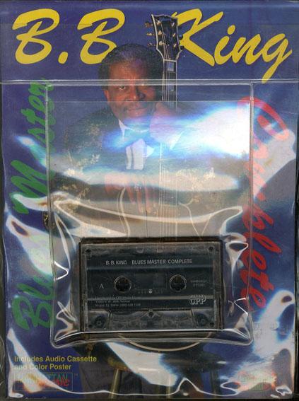B.B.King: Blues Master Complete/