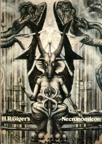 H・R・ギーガー H. R. Giger's Necronomicon/H. R. Giger