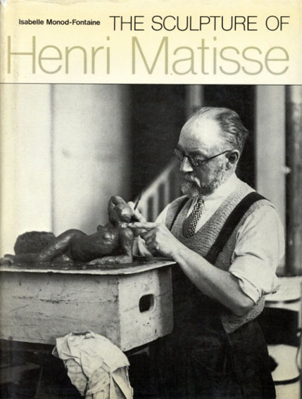 アンリ・マティス The Sculpture of Henri Matisse/Isabelle Monod-Fontaine