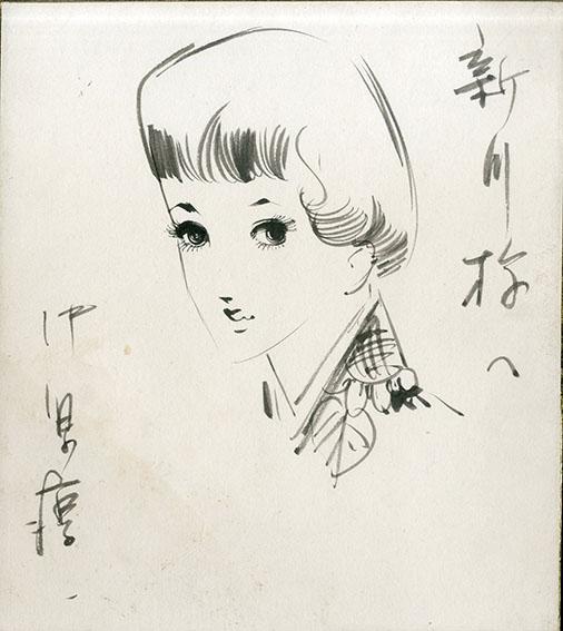 中原淳一色紙「女性の顔」/Junichi Nakahara