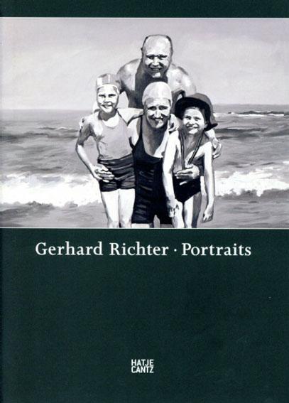 ゲルハルト・リヒター Gerhard Richter: Portraits/Stefan Gronert/Hubertus Butin寄稿