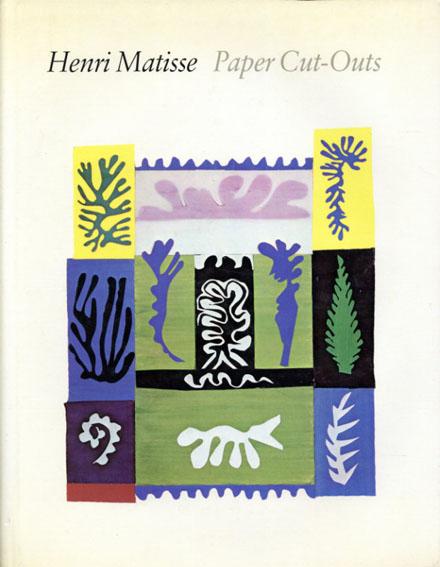 アンリ・マティス Matisse Paper Cut Outs/
