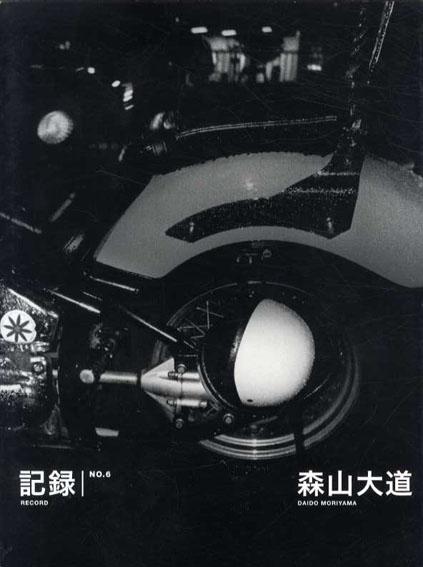 森山大道写真集 記録 No.6/森山大道