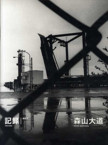 森山大道写真集 記録No.7/森山大道