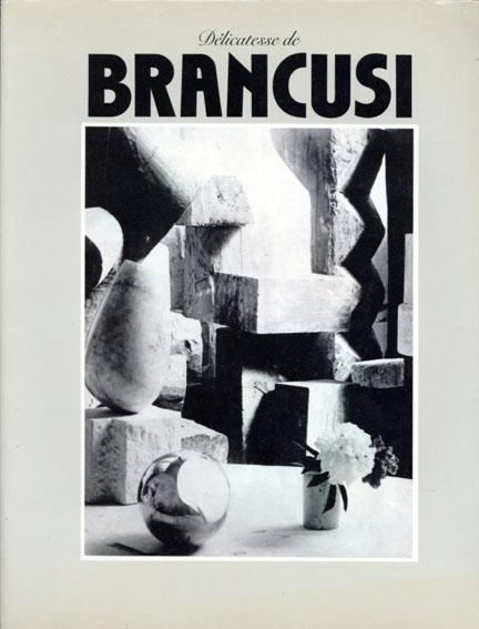 コンスタンティン・ブランクーシ Constantin Brancusi: Delicatesse de Brancusi/