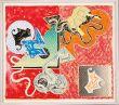 フランク・ステラ版画額「Shards IV」/Frank Stellaのサムネール