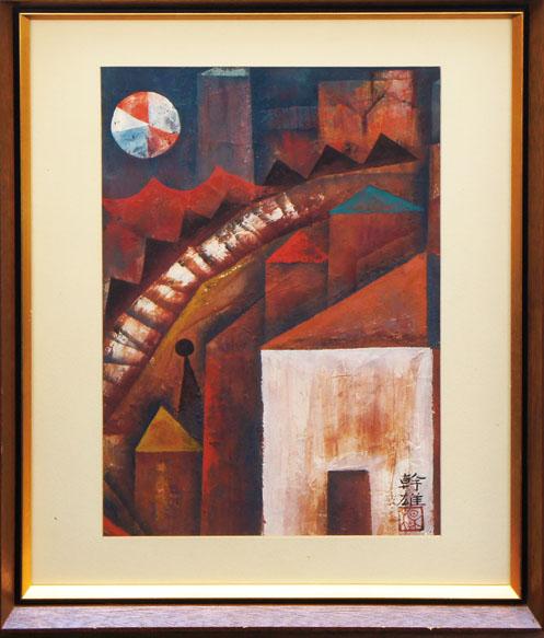 池田幹雄画額「石段のある街」/Mikio Ikeda