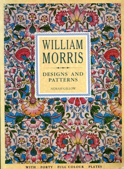 ウィリアム モリス william morris designs and patterns norah