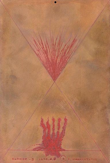 若林奮作品「SUNRISE-II」/Isamu Wakabayashi