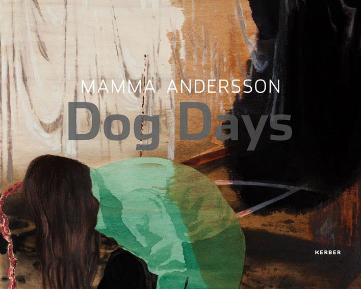 カリン・ママ・アンダーソン Karin Mamma Andersson: Dog Days/Elfriede Jelinek/Martin Hentschel編