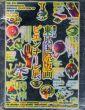 第8回東京国際版画ビエンナーレ展/杉浦康平装幀のサムネール