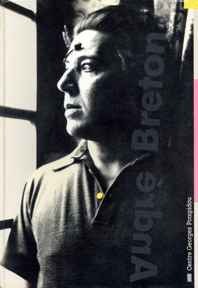 アンドレ・ブルトン Andre Breton: La Beaute Convulsive/Andre Breton