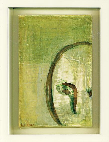 山中現画額「顔(green)」/Gen Yamanaka