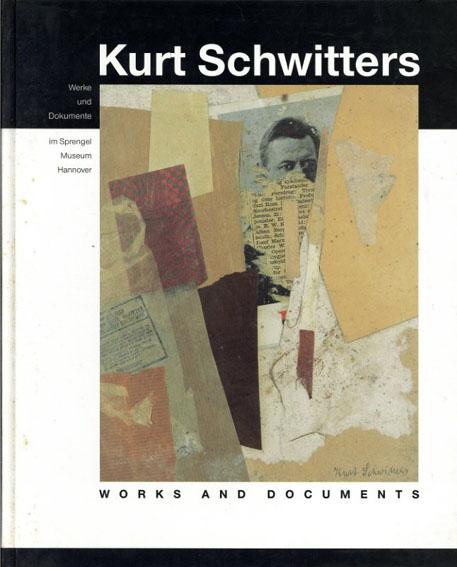 クルト・シュヴィッターズ Kurt Schwitters: Werke und Dokumente/