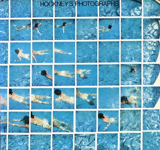ホックニーのカメラワーク/David Hockney