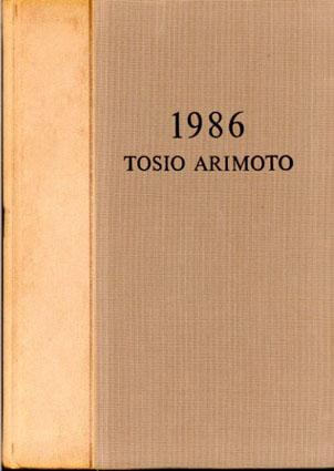 1986 有元利夫 Tosio Arimoto/有元利夫