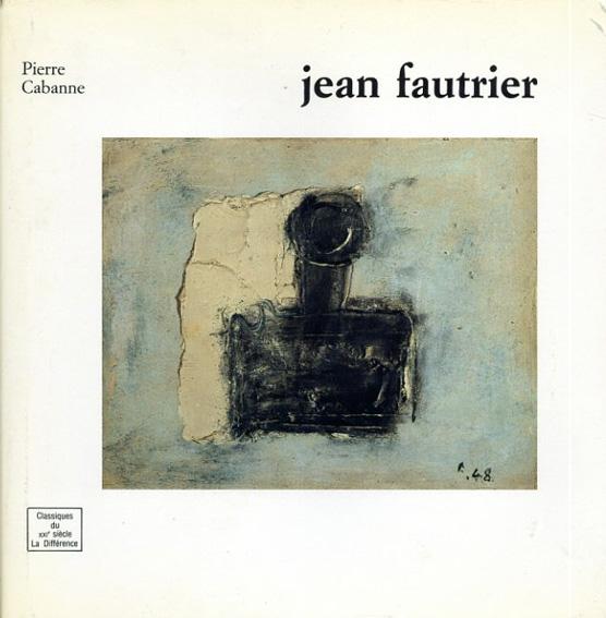 ジャン・フォートリエ Jean Fautrier/Pierre Cabanne