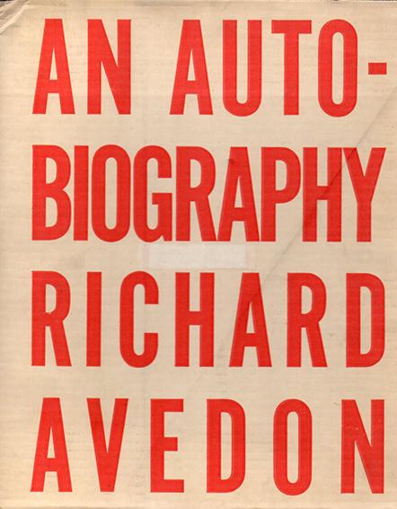 リチャード・アヴェドン写真集 Richard Avedon: Avedon An Autobiography/Richard Avedon