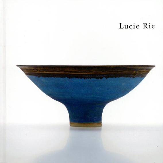 没後20年 ルーシー・リー展/Lucie Rie