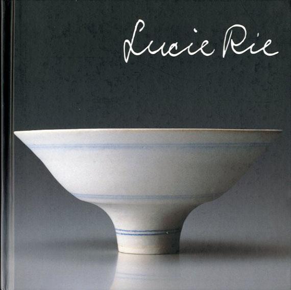 ルーシー・リー展 A Retrospective/国立新美術館他