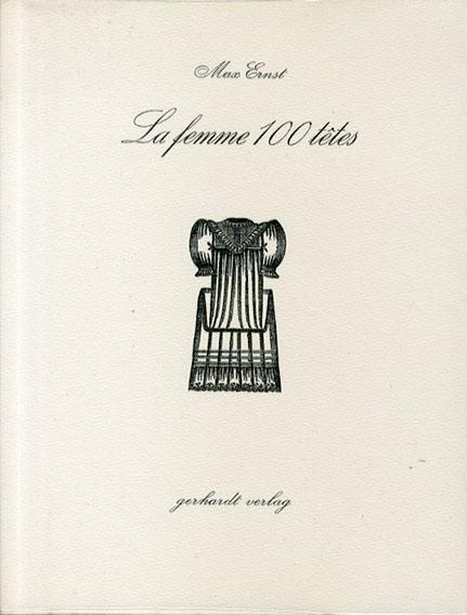 マックス・エルンスト Max Ernst: La Femme 100 Tetes/Max Ernst Andre Breton序
